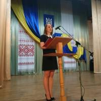 Грета Павлівна Товтин, молодий талановитий учитель історії та правознавства Свалявської ЗОШ І-ІІІ ступені №3