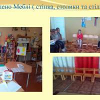 фото-звіт_1