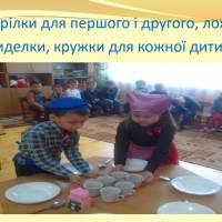 фото-звіт_3