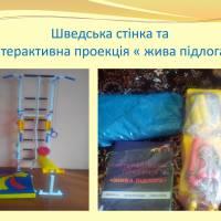 фото-звіт_6