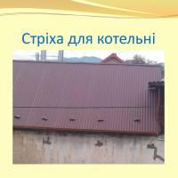фото-звіт_8