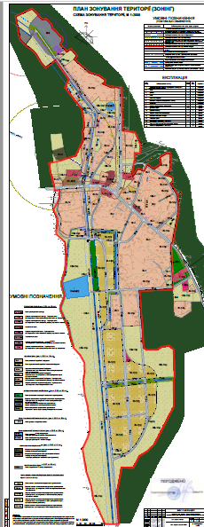 План зонування