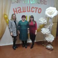 Ювілейний вечір аматорського жіночого вокального ансамблю «Бурштинове намисто» 2021 рік