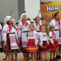 Виступ фольклорно-етнографічного колективу