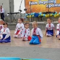 Виступ учасників хореографічного колективу