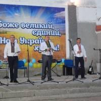 Чоловіче вокальне тріо Клесівського МБК : С.Міщук, С.Ведров, І.Смицький