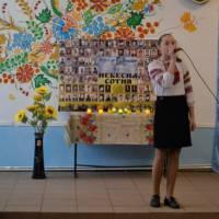 Лінійка - реквієм  пам'яті  подій Революції Гідності та Свободи у Клесівській ЗОШ І-ІІ ступенів
