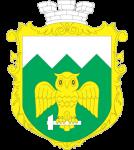 Герб - Клесівська