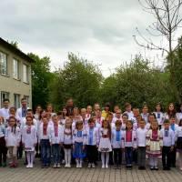 Гординянська СЗШ І-Іст.