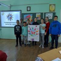 Виховна година до Міжнародного дня толерантності 2