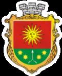 Відділ освіти, молоді та спорту Калинівської міської ради -