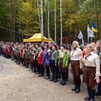 Пластуни складають присягу на вірність Україні