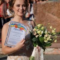 Нагорода від відділу освіти, молоді та спорту