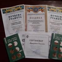 Грамоти Тилявського НВК
