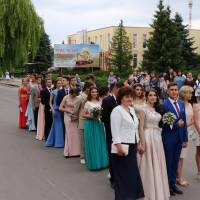 Випускники Шумської ЗОШ І-ІІІст. №1