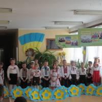 Юні школярики Андрушівського НВК