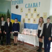 Учні Суразького НВК вшановують подвиг героїв