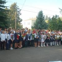 Бриківський НВК