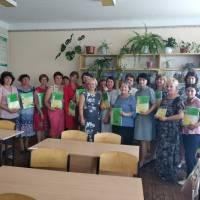 Вручення сертифікатів вчителям