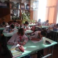 Всеукраїнський диктант єдності в Обицькому НВК