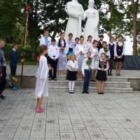 Кордишівський НВК