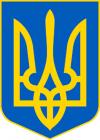 Новоаврамівська -