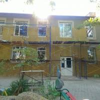 садок В процесі  ремонту