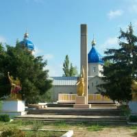 село Десантне