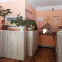 Комунальний заклад дошкільної освіти ясла – садок «Колосок» села Мирне Вилківської міської ради