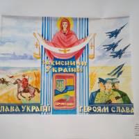 «Захисники України – минуле і сьогодення»
