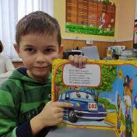 Місячник безпеки життєдіяльності в ОЗЗСО Новозапорізька школа -третій тиждень