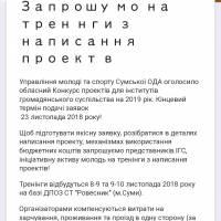 IMG_20181029_162808