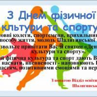 IMG_20190913_135906