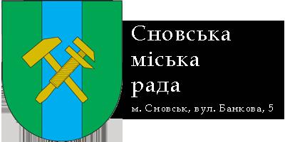 http://snovmr.gov.ua