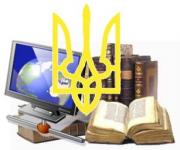 Управління освіти, сім'ї, молоді та спорту Сновської міської ради Сновського району Чернігівської області -