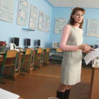 Вчитель року 2020