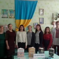 День соборності України у закладах освіти Великокопанівської ОТГ