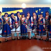 День соборності України 2019