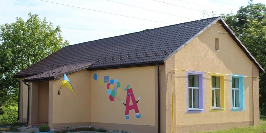 Вислобоківська початкова школа Жовтанецької сільської ради