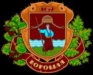 Відділ освіти Боромлянської сільської ради Тростянецького району Сумської області -