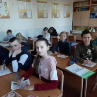 Заходи до Дня Соборності України в Тульчинській загальноосвітній школі І-ІІІ ступенів №2