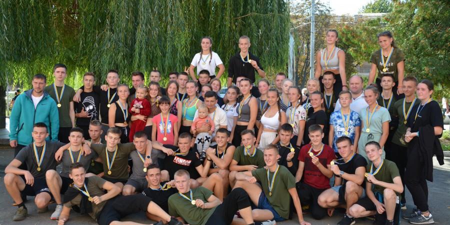 День фізичної культури і спорту 10 вересня 2021 року