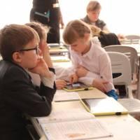 Обласний семінар методистів з початкового навчання