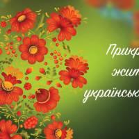 0200m7vv-9694-717x507