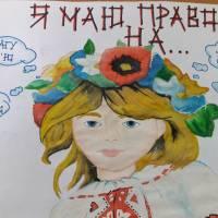 Харчевська Тетяна. ЗЗСО №4.