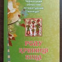 Соколівка4