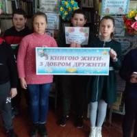 Пугачiвс_кий_ЗЗСО_2