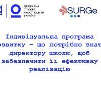 Individualna-programa_stattya_30.09.2021-2048x1152
