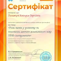 № ZE187778-1