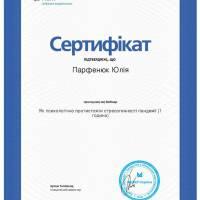 MCFR_Парфенюк_ЮО_ПП